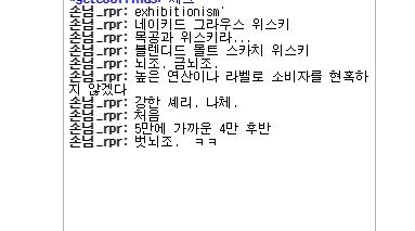 20180806_221354.jpg